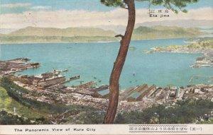 Kure Hiroshima Japanese Fold Open Wide Vintage Postcard
