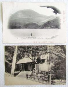 LOT OF 2 ANTIQUE POSTCARDS - JAPANESE BUDDHIST TEMPLE & HAKONE LAKE VIEW JAPAN