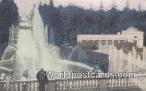 Avenue of Fountains Peterhof Russia, Soviet Union Unused