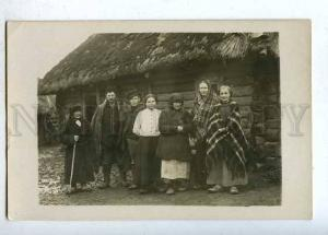 186064 WWI RUSSIAN TYPES villagers vintage photo postcard