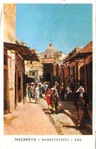 Nazareth Market Street Israel Unused