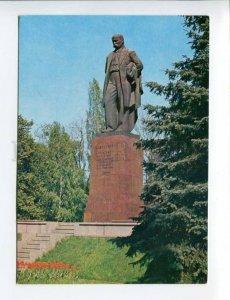 407566 USSR 1979 Kiev monument to Taras Shevchenko postal postcard P/ stationery