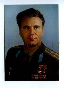 133587 USSR SPACE PROPAGANDA 1971 postcard Vladimir SHATALOV