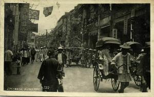 china, HONG KONG, Street Scene with Funeral Procession (1930s) RPPC Postcard