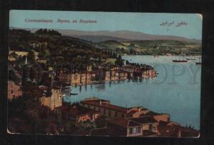 067746 CONSTANTINOPLE Beycos au Bosphore Vintage PC