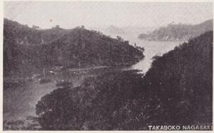 Takaboko Nagasaki Japan Vintage Japanese Postcard