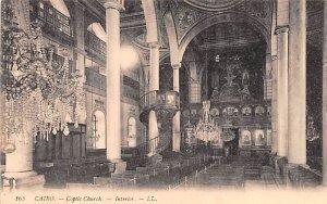 Coptic Church, Interior Cairo Egypt, Egypte, Africa Unused
