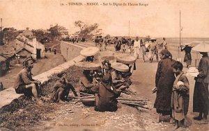 Sur la Digue du Fleuve Rouge Tonkin Vietnam, Viet Nam Unused