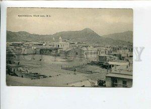 3169274 Turkmenistan KRASNOVODSK view Vintage Sherer #6 PC