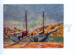 170247 AVANT-GARDE unloading coal Ship by KONCHALOVSKY vintage