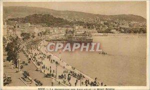 Modern Postcard Souvenir of Gabon on Crepuscule The Tulip Ogooue Gabon's Joys...