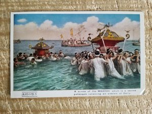A SCENE OF THE MIKOSHI WITH PALAQUIN CONTAINING DEITY.VTG POSTCARD*P11