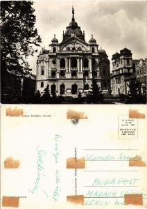 CPM  Czechoslovakia - Kosice - Budova Statneho Divadla  (693300)
