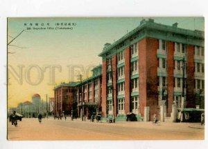 3026454 JAPAN YOKOHAMA Silk Inspection office Vintage PC
