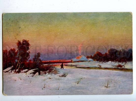 177118 HUNT Sunset Winter by KARAZIN vintage Russian Color PC