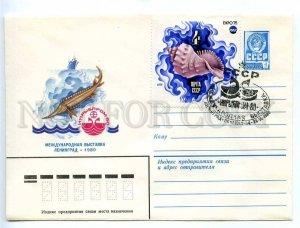 220234 USSR 1980 Konovalov International Exhibition Inrybprom fishing P/COVER
