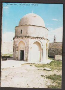 Jerusalem Mount of Olives Chapel of the Ascension - Unused 1970s