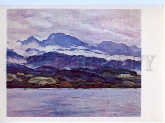 153529 OCEANIA Papua New Guinea Maclay Coast by Plakhova OLD