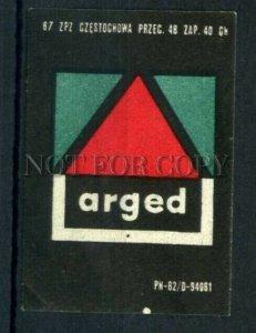 500776 POLAND ADVERTISING Arged Vintage match label