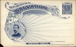 El Salvador Un Centavo 1897 Postal Car Tarjeta Postal