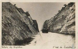 RP: Canal de Corinthe , Greece, 1933