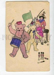 3109313 AVANT-GARDE Dressed TEDDY BEAR toys Vintage TSN PC