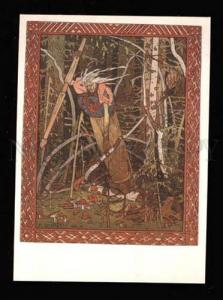 018772 Hag. Fairy Tale. Sign BILIBIN. Art Nouveau PC