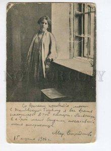 276687 SPIRIDONOVA Female revolutionary RUSSIA PRISON vintage