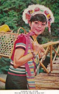 Taiwan Taipei Wulai Miss To-Shi Jau Princess Of Wulai Chief In Typical Costume