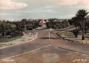 Bahrain Andalus Park Scenic View Tinted Real Photo Vintage Postcard AA35479