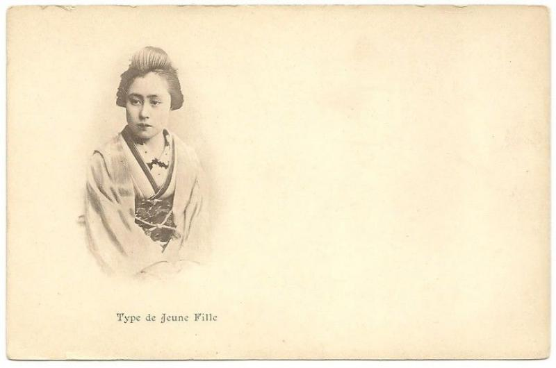 Japan young girl juenne fille vintage UB postcard