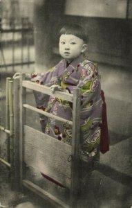 japan, Young Japanese Child with Purple Kimono (1908) Postcard