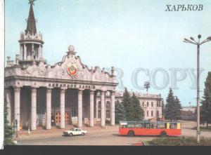 115998 Ukraine Kharkiv KHARKOV Airport old photo postcard