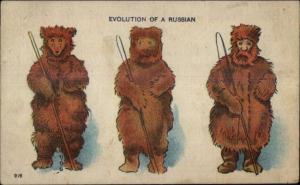 Fantasy - Evolution of a Russian  - Man/Bear Metamorphic Postcard c1910