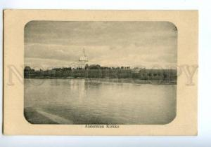 138718 Finland ALATORNION Kirkko Church Vintage postcard