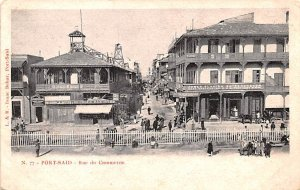 Rue du Commerce Port Said Egypt, Egypte, Africa Unused
