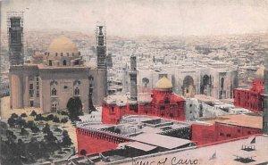 View of Cairo Egypt, Egypte, Africa Unused