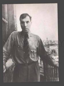 089728 BORIS PASTERNAK Famous Russian WRITER old Card #16