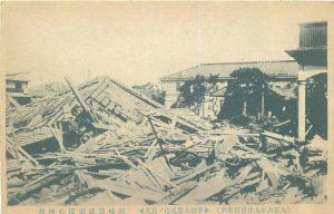 Disaster Aftermath Japan Typhoon 1920s Japan Postcard 7609