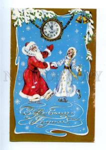 155336 NEW YEAR Skate SNOWMAIDEN DED MOROZ PINOCCHIO TRAIN old
