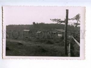214031 WWI GERMANY Vintage photo postcard