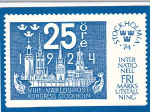 Stamps Of Sweden 1974 Stockholm Issue