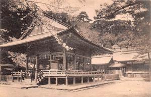 Japan Old Vintage Antique Post Card Building Unused