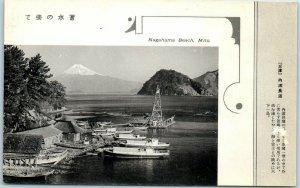 Vintage MITO, JAPAN Postcard Nagaham Beach Boats Marina / Mount Fuji View