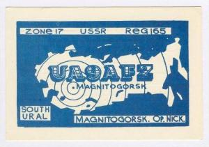 QSL Card, Magnitogorsk, USSR 1970-80s