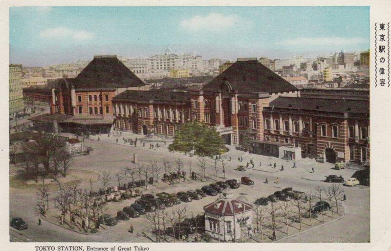 Tokyo Station , Japan , 1930s