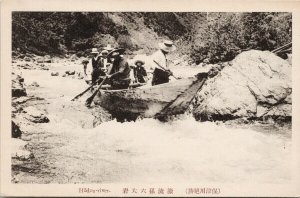 Hodzu River Japan Unused Postcard E63