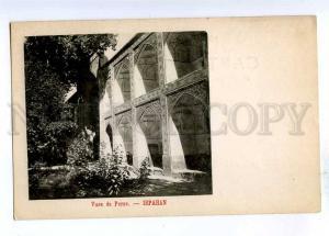 193195 IRAN Persia ISFAHAN Vintage undivided postcard