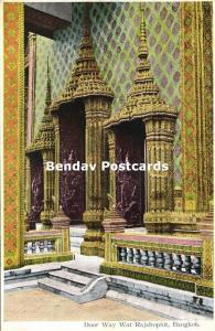 siam thailand, BANGKOK, Wat Rajabophit, Door Way (1930s)