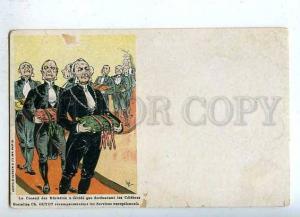 184687 ADVERTISING Bretelles Ch. GUYOT by OGE Vintage PC